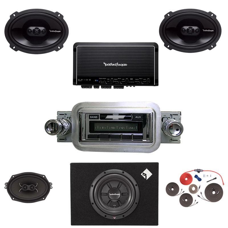 1958 Impala Rockford Fosgate Premium Stereo Kit